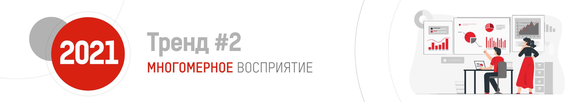 -----2021---2
