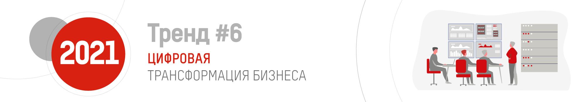 -----2021-6_1