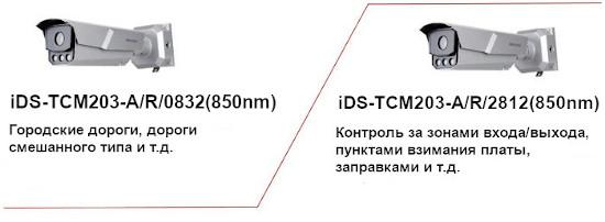 12v12_3
