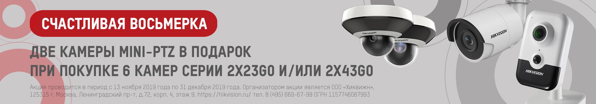 banner_8-ka_2000x3502