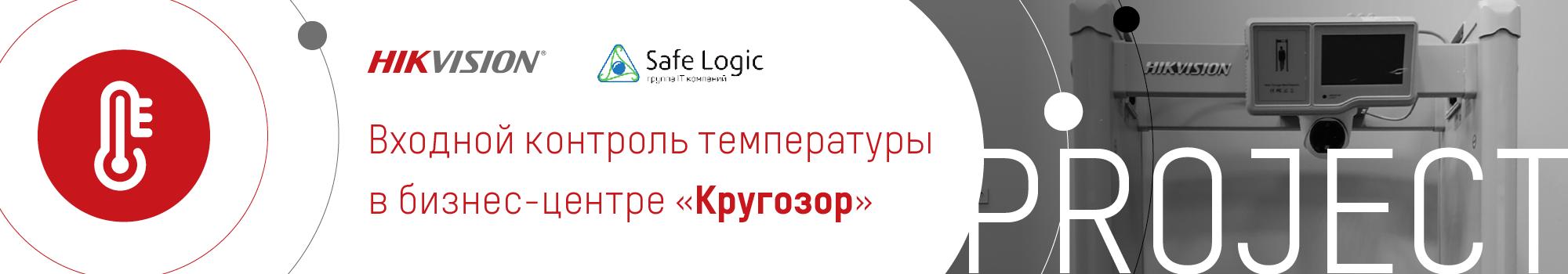 case_safe_logic2