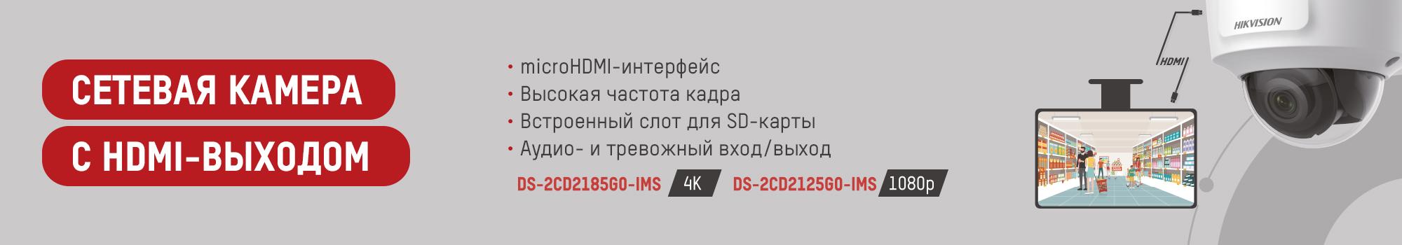 banner-hd-2000x350