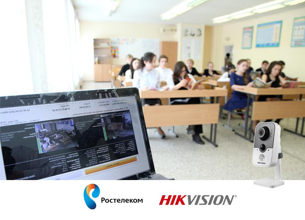 Видеонаблюдение на ЕГЭ russiarussia С 2016 году компания ПАО Ростелеком начала использование ip камер в составе программно аппаратного комплекса при обеспечении видеонаблюдения за