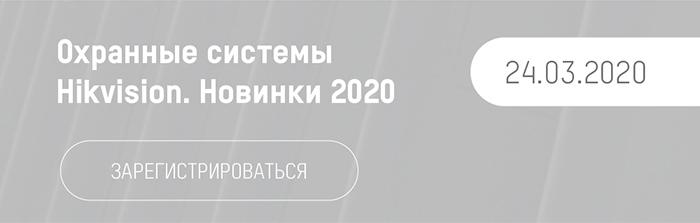 2_plan_webinar__e-mail700
